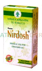 Nirdosh Herbal Cigarettes - 120 Packs