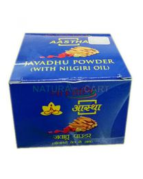 Patanjali Aastha Javadhu Powder with Nilgiri oil